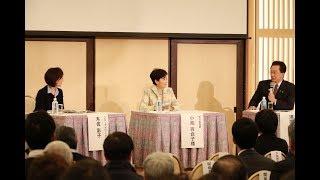 「いわて三陸復興フォーラム in 東京」は、東日本大震災津波からの復興...