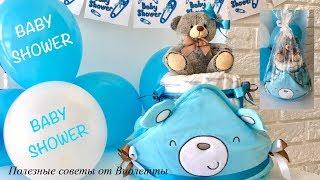 ТОРТ ИЗ ПОДГУЗНИКОВ с Полотенцем для Ребенка   Подарок на BABY SHOWER или Выписку с роддома!