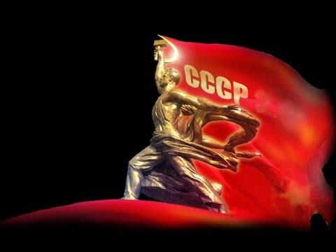 Дополнение к РСФСР и СССР нас ждут...