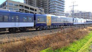 京阪電車ダイヤ改正 3000系プレミアム編成試運転&代走特急ラッシュ