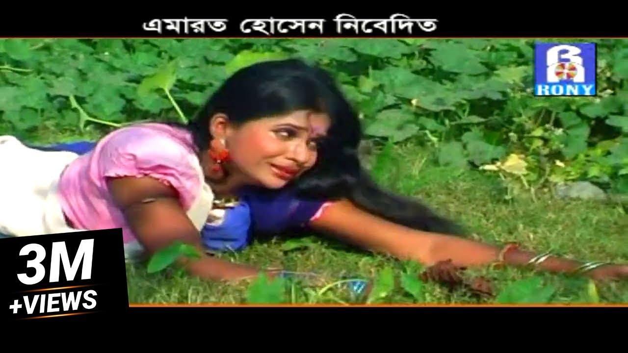 Miss Liton | তোরে বানাইয়া রাই বিনোদিনি | Tore Banaya Rai Binodini | Rony Audio | New Bangla Song2020