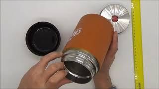 Термос для еды СЛЕДОПЫТ 0,8 л PF-TM-09