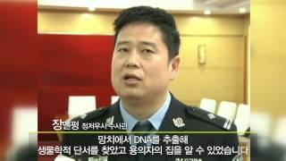중국 발칵 뒤집은 5인조 은행강도, 잡고보니 억만장자?!