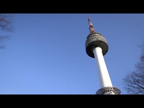 Seoul - N Seoul Tower