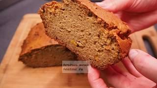 Рецепт полезного и вкусного хлеба на завтрак