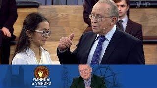 Умницы и умники - Выпуск от 20.01.2018