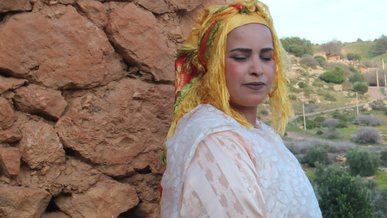 Somia Jawhrat Atlas - Youfach dou g winch