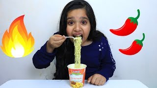شفا أكلت اندومي حاار 🌶️ | تحدي الاندومي الحار | you can eat noodles | fire noodles