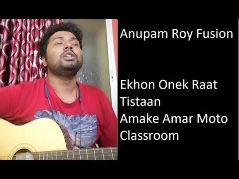 anupam-roy-fusion-|-popular-bengali-songs-|-acoustic-version-|-like-and-share