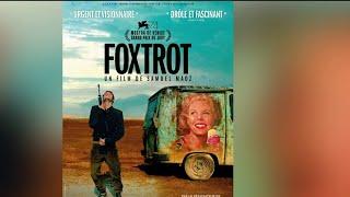 Le cinéma israélien au festival de Cannes