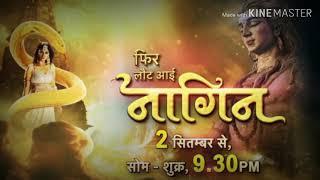 Phir Laut Aayi Nagin (फिर लौट आई नागिन) Serial Bgm Ringtone