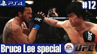 EA Sports UFC - Bruce Lee vs Benson Henderson (EA Sports UFC Bruce Lee Special)
