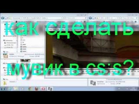 Программы для нарезки видео - 8 бесплатных утилит для