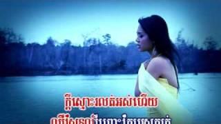 Khmer song - Banjob trem neng