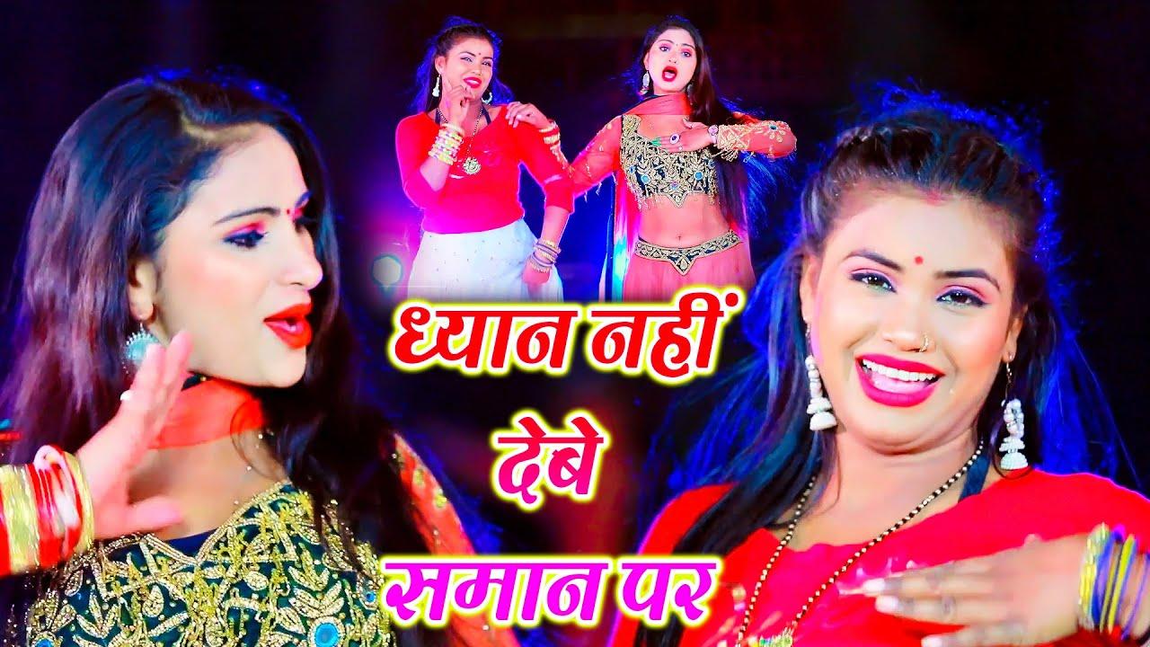 ध्यान नहीं देबे समान पर - Dhyan Nahi Debe Saman Par- Sunil Bahraichi - Jk Yadav Films