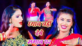 ध्यान नहीं देबे समान पर - Dhyan Nahi Debe Saman Par- Sunil Bahraichi - Jk Yadav Films Medium (360p)