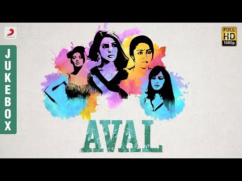 aval-womens-day-special---jukebox- -tamil-songs-2019- -latest-tamil-hit-songs