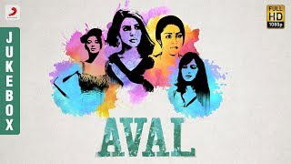 Aval Womens Day Special - Jukebox | Tamil Songs 2019 | Latest Tamil Hit Songs