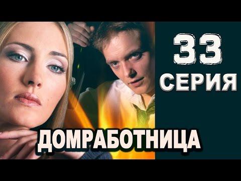 Русские в США, рассказы о жизни в США, брак с американцем