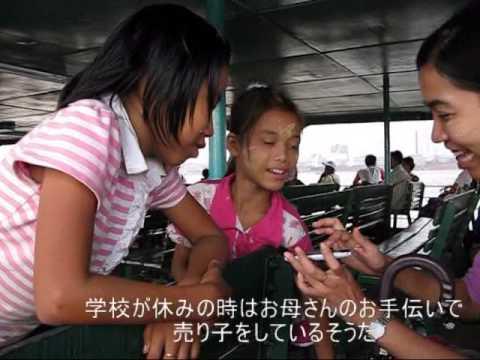 【ミャンマーの旅】ダラからヤンゴンへの途中で出会った物売りの少女