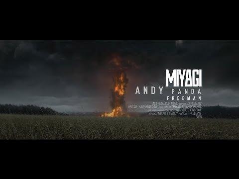 Miyagi & Andy Panda - Freeman (Unofficial clip 2019)