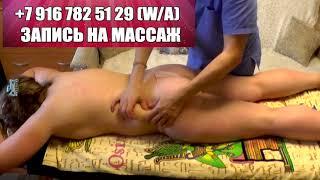 Талия женщины. Убрать бока. Массаж спины, массаж талии для похудения. Как уменьшить талию? Массажист