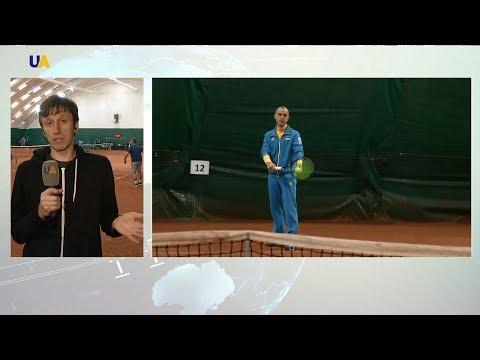 Теннисный турнир среди депутатов проходит в Киеве. Прямое включение