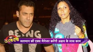 Akshay Kumar Signs Salman Khan's Ex-Manager Reshma Shetty !! Ulala