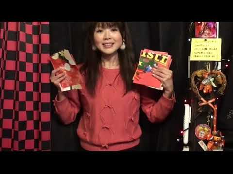 Saturn Magic -Christmas Puzzle by Tejinaya Magic - Trick