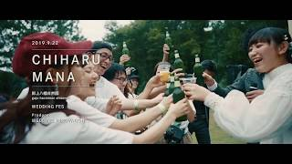 -WEDDING FES-OUTDOOR WEDDING DIGEST MOVIE