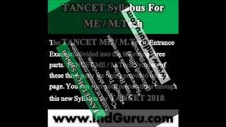 TANCET 2018 Syllabus | Download PDF Online From IndGuru.com