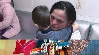 Прогулка на озеро. Мужское / Женское. Выпуск от 03.02.2020