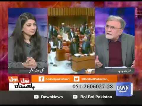 Bol Bol Pakistan - 19 December, 2017 - Dawn News