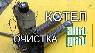 Технічне обслуговування газового котла Модель Атон АОГВ 16Е
