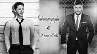 Repeat youtube video Νίκος Οικονομόπουλος & Παντελής Παντελίδης - Καψούρα Mix 2016