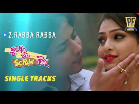 Raaba Rabba Full Song|| Suna Pila Tike Screw Dhila || Babushaan Mohanty, Sheetal || Abhijit Majumdar