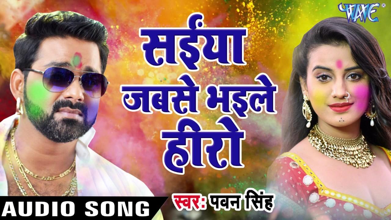 Free download kallu holi video song www. Gleamdeshybol. Ml.