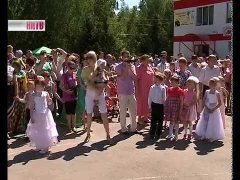 День защиты детей в Спасском районе