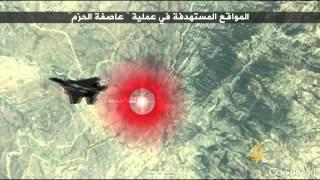 أبرز مواقع الحوثيين التي استهدفتها الغارات الجوية