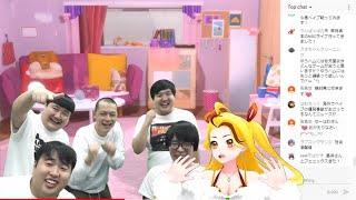 [LIVE] ゲスト:ガーリィレコード、バッドナイス常田 本日生配信!19:30