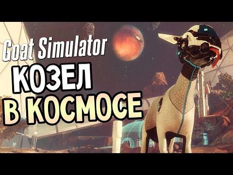 Скачать игру Astroneer 2016 17 Рус Космос Игры ПК