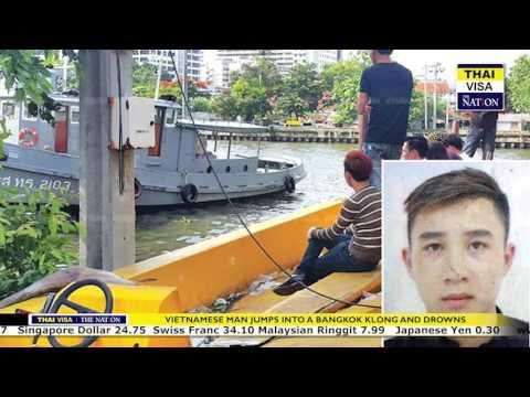 Thaivisa daily news -  Tax Evasion Probe in Bangkok