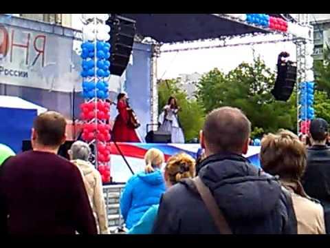 День России. Новосибирск 2017   SILENZIUM