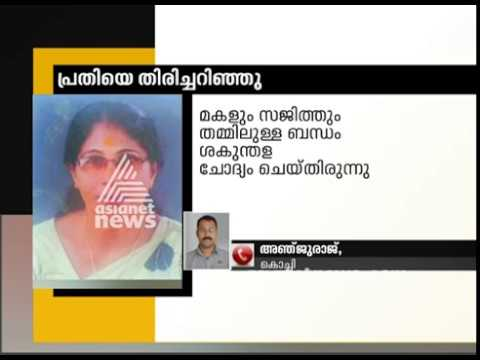 Mystery solved; Sakundala Murder case accused already committed suicide | FIR 14 March 2018