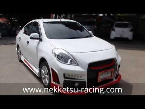 ชุดแต่ง Nissan Almera ทรง GTR จาก NEKKETSU racing