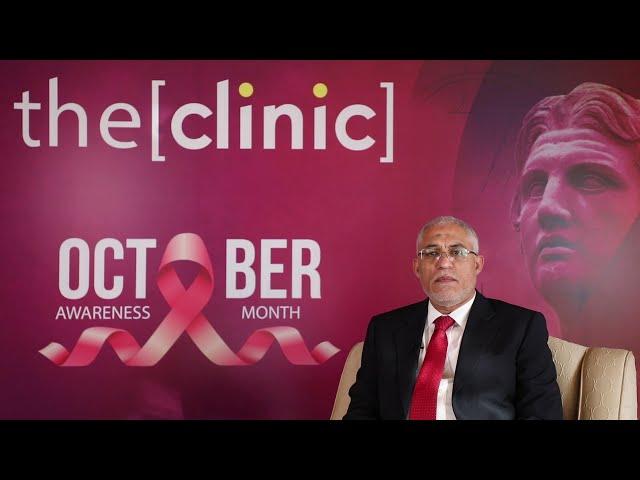 الأستاذ الدكتور عبد السلام عطية يتحدث عن المعلومات المغلوطة لدى المرضى عن الأورام