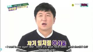 [Eng Sub] GFriend Weekly Idol Full