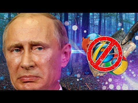 Кто обидел Путина? \\ Что будет когда изолируют рунет? Rey Today
