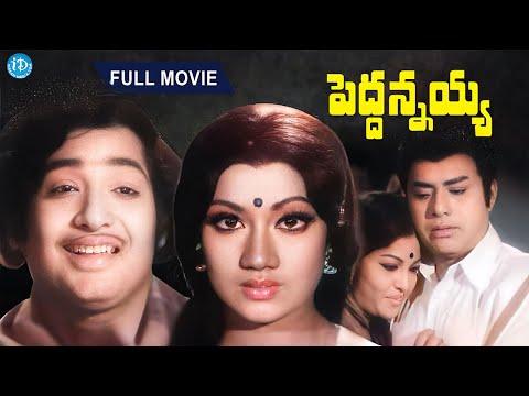 Peddannaya Full Movie | Jaggayya, Prabha, Sangeetha | PD Prasad | Satyam