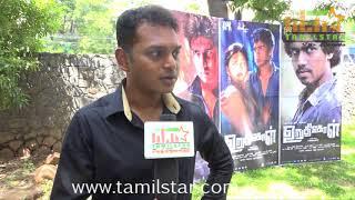 Uruthilkol Movie Team Interview